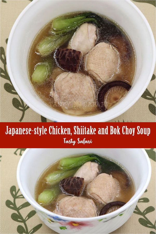 Japanese Style Chicken Shiitake And Bok Choy Soup Souprecipe Chickensoup Japanesechickensoup Chicken Japan Bok Choy Soup Shitake Mushroom Recipe Bok Choy