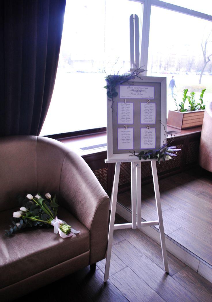 План рассадки гостей с лавандой в стиле Рустик