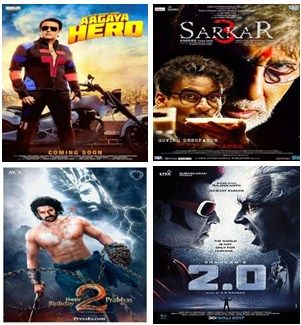 Upcoming Bollywood Movies, Upcoming Biggest Bollywood Hindi Movies List 2017, Upcoming Movies Release Date with Star Cast.
