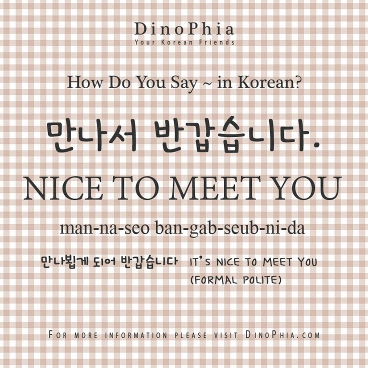 how do you say nice to meet in danish