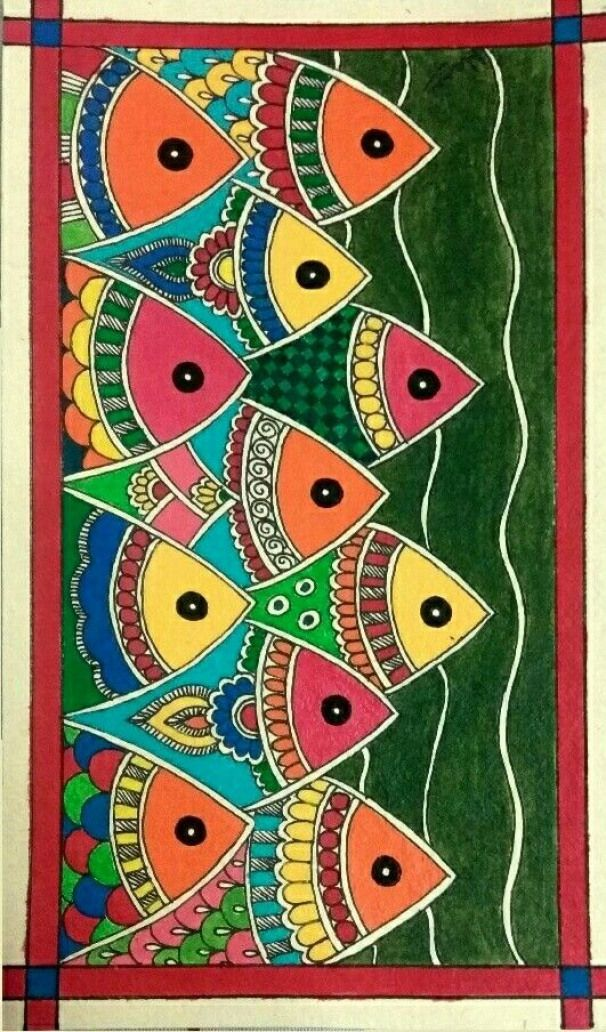 This Is A Beautiful Madhubani Painting Showing Harmony In Water
