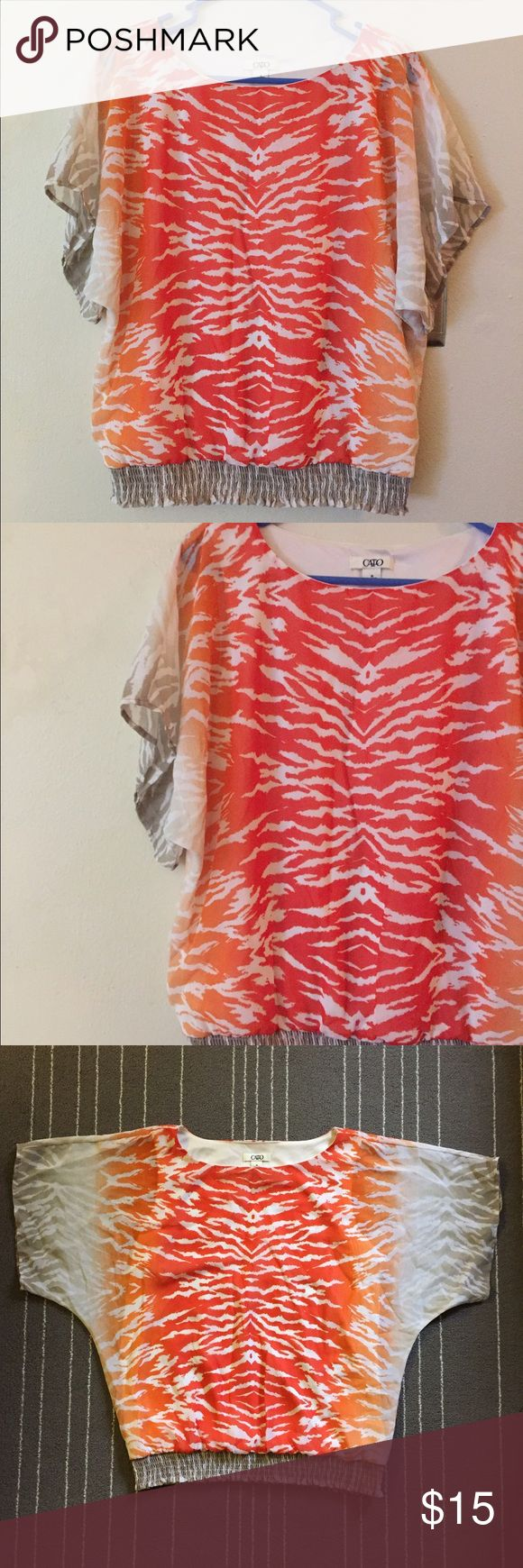 @PRICE DROP@  soon Women animal print shirt Very nice shirt in like a new condition. Only worn a few times. Nice for spring and summer. Cato Tops Blouses