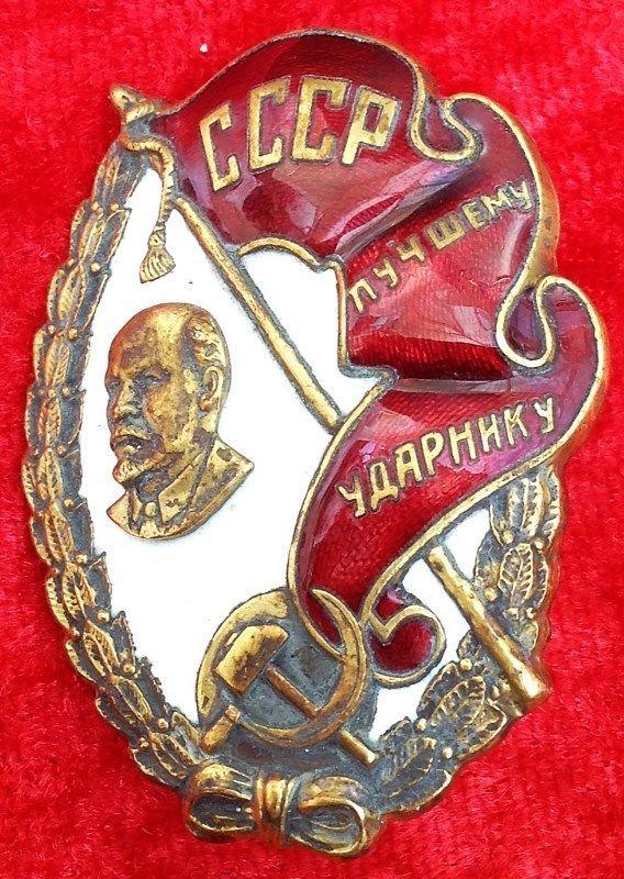 Soviet Bolshevik Russian Shock Labour Hero Distinguished Worker Badge Pin   eBay