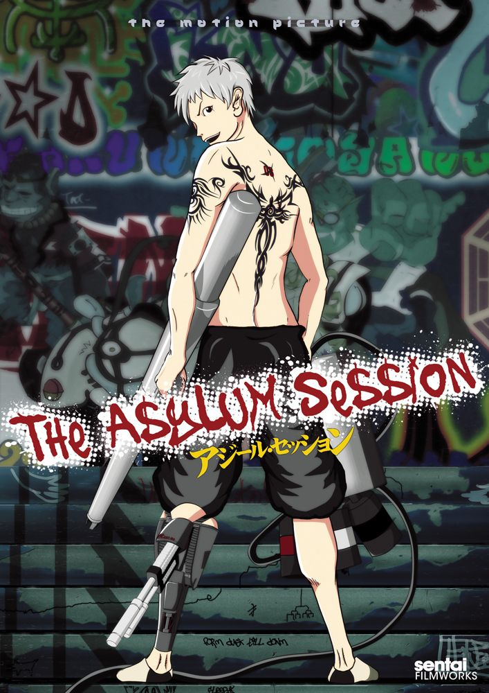 Asylum Session DVD (S) In and out movie, Anime english