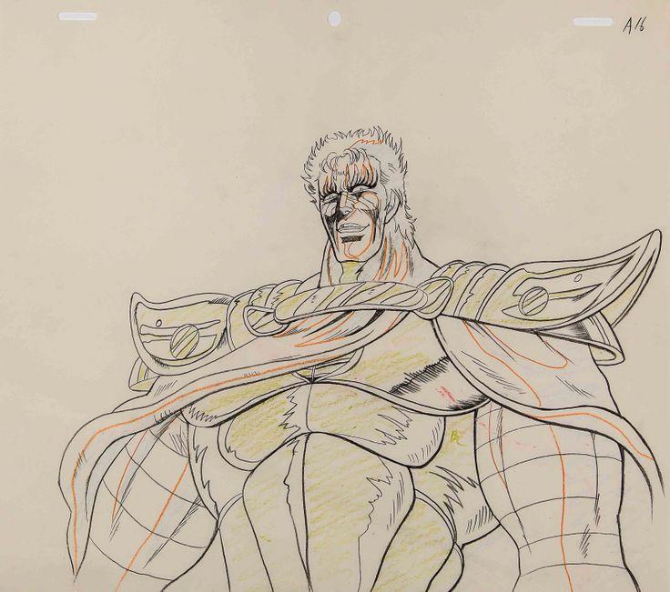 KEN LE SURVIVANT - D'après Okamura Yoshiyuki Studios TÙei - Dessin.., GENERATION 80 : Mode Vintage, Jeux, Cellulos, Dessins Animés, Cinéma, Art Moderne et Contemporain, Design à Vermot et Associés