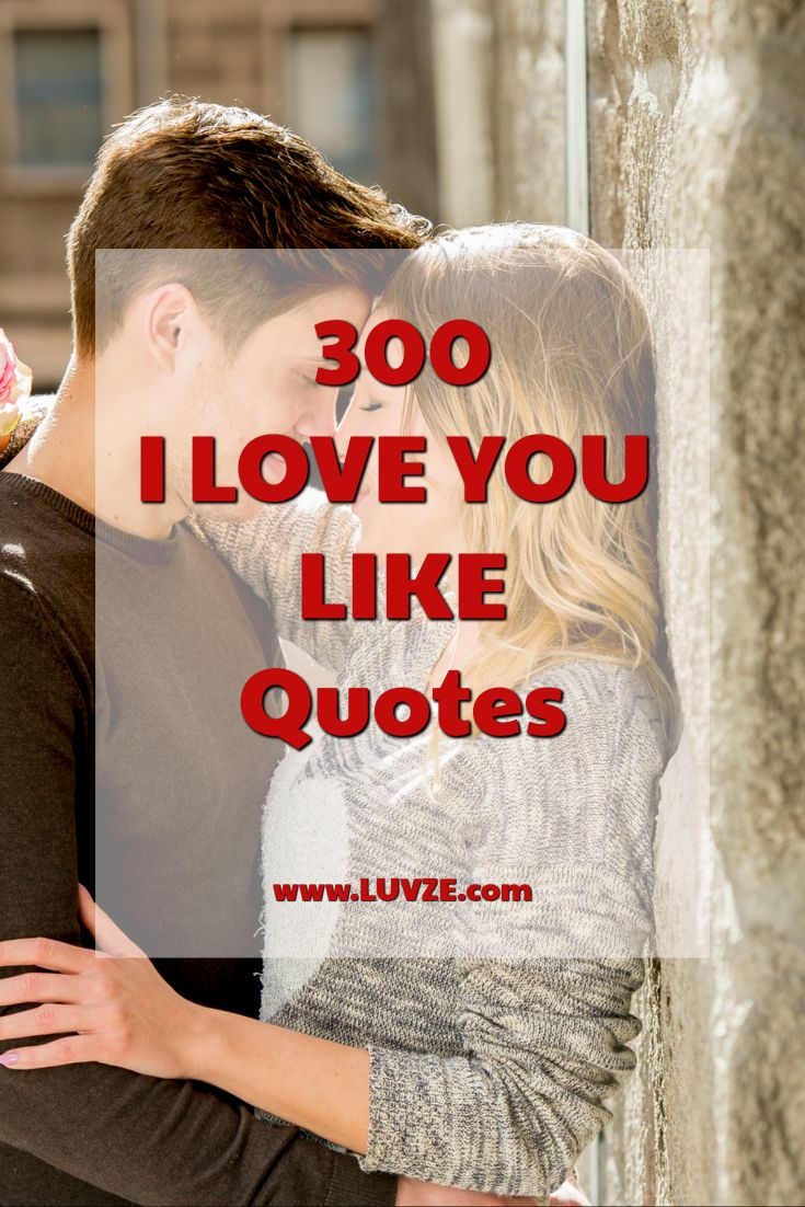 300 I Love You Like Quotes Sayings And Messages Like Quotes I Love You Quotes Love Yourself Quotes