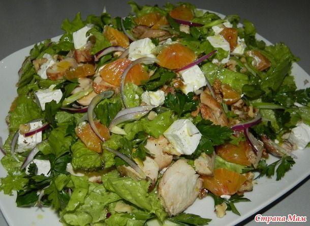 Продолжаем собирать рецепты, достойные новогоднего стола! Свежий и сочный салат. Я вообще люблю свежую зелень, новые сочетания и не майонезные заправки.
