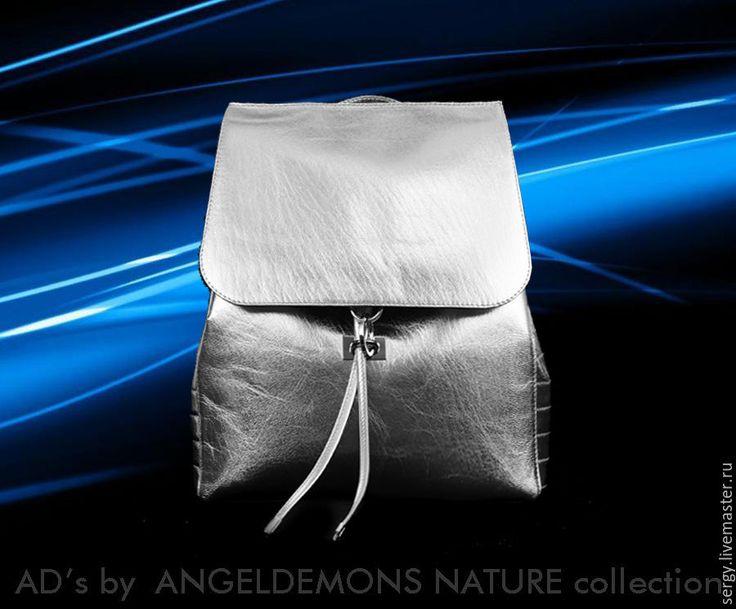 Купить Рюкзак Silver Name - серебряный, рюкзак, рюкзак женский, рюкзак ручной работы