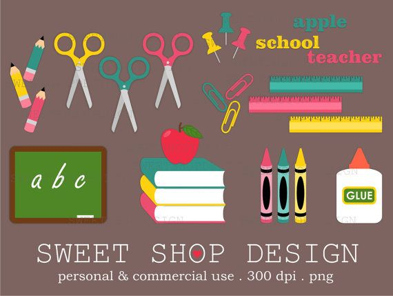 School Clipart, Education Clipart, Teacher Clipart, Royalty Free Clipart, Back To School, Instant Download by SweetShopDesign