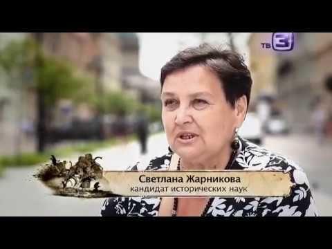 Нечисть Русская нечисть 03  Мистика