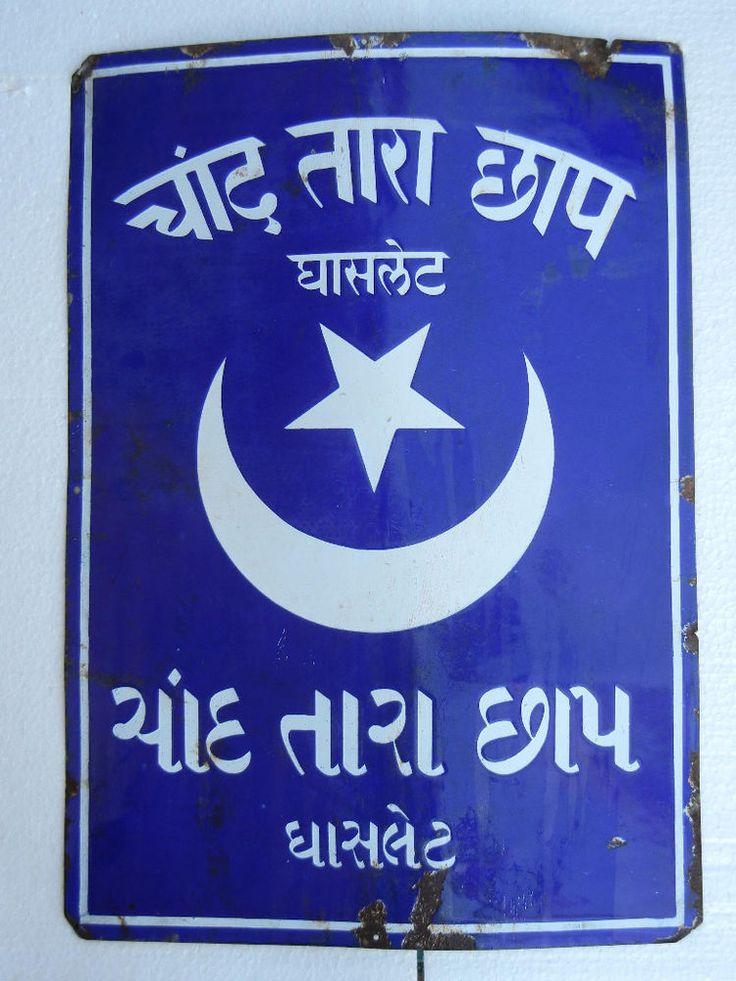 Old Moon Star Trademark Kerosene Porcelain / Enamel Sign Board ADV EHS