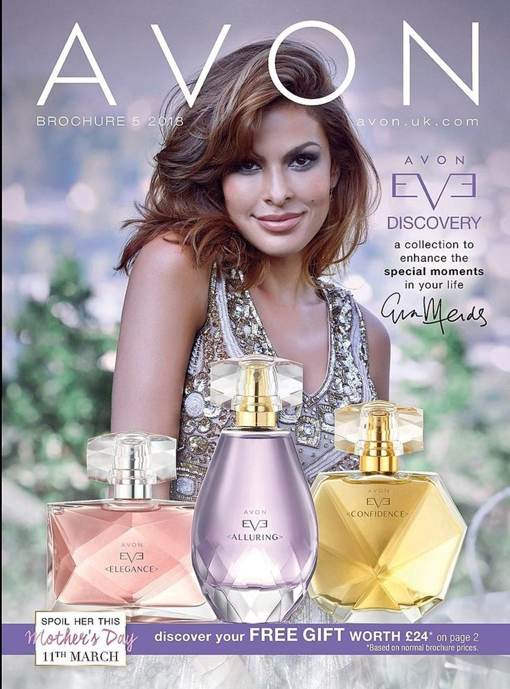 Welcome to my online Avon Store! Visit my store, have a look at it. If you find something you love why not grab it and order it. the delivery time and day will be arranged by contacting me.  my page- Avon.uk.com/store/AyaGbriele-Cosmetics