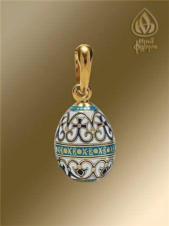 Деревянные кресты ручной работы - Изготовление и установка крестов в Москве: Пасхальное яйцо - Христос Воскресе!
