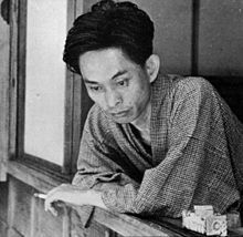 Yasunari Kawabata (川端 康成 Kawabata Yasunari?, 14 June 1899 – 16 April 1972) was a Japanese short story writer and novelist of spare, lyrical, subtly-shaded prose works. He was awarded the 1968 Nobel Prize for Literature, the first Japanese author to receive the award.