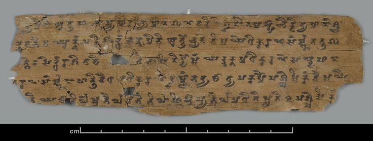 A palm leaf Sanskrit manuscript in Brahmi script from Miran China - Brahmi script - Wikipedia