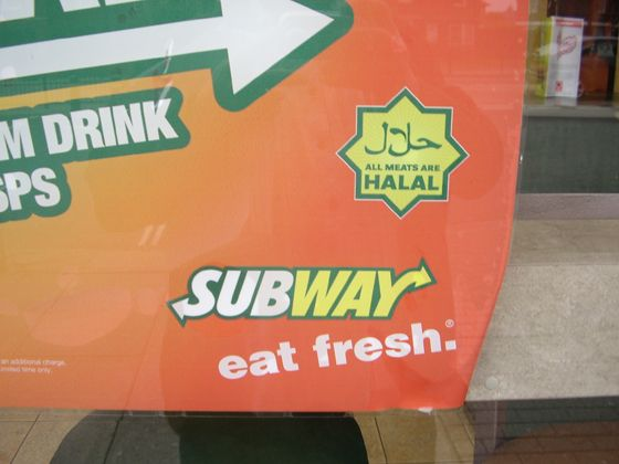 Subway - halal - people better start refusing to purchase halal - people are not even told that the meat they are eating is halal in England - and Canada just announced Campbells is now Halal
