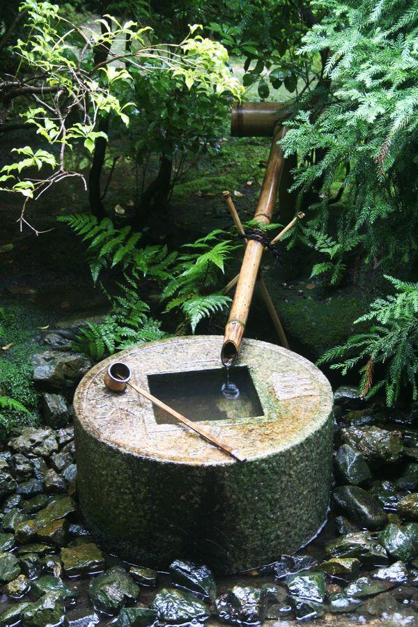 Ryoan-ji #Kyoto#Japan