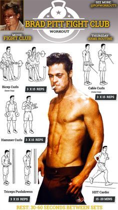 Brad Pitt Fight Club Workout Arms Routine