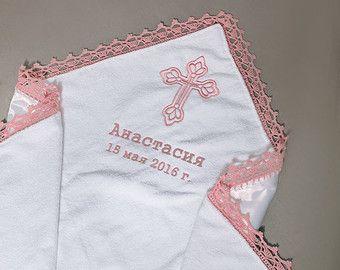 Personalizzato battesimo battesimo regalo ragazza rosa Baby coperta con nome battesimo asciugamano personalizzato coperta asciugamano battesimo regalo figlioccia