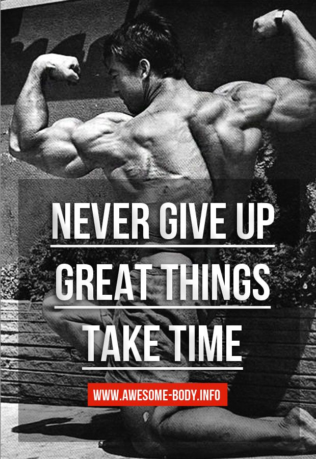 Rome Wasnt Build In One Day. Bodybuilding QuotesBodybuilding ...