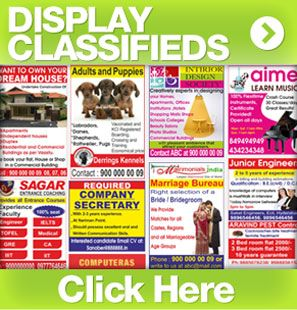 Prabhat Khabar - rate card, editions, Display advertisement, cities and supplements. Book matrimonial classified ad in Prabhat Khabar