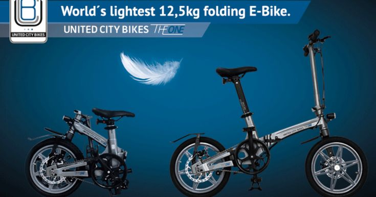 The One World S Lightest Electric Folding Bike Indiegogo Bike Folding Electric Bike Folding Bike