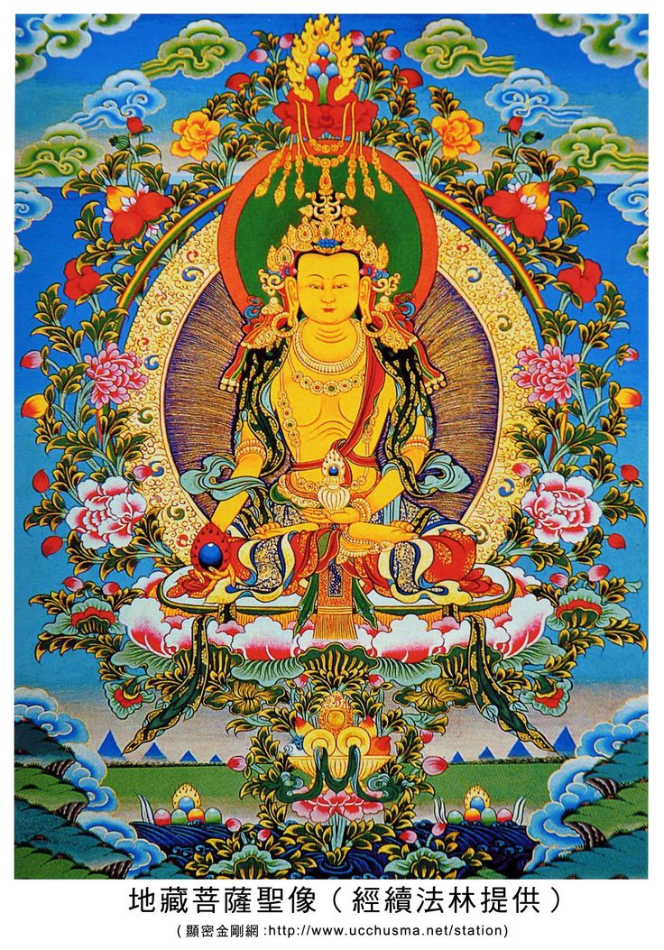 east asian buddhism East asian buddhism is a collective term for the schools of mahayana buddhism that developed in the east asian region and follow the chinese buddhist canon these .