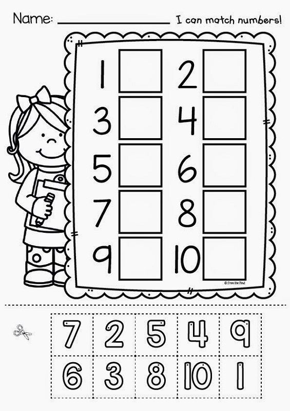 Free Matching Number Worksheets K5 Worksheets Numbers Preschool Kindergarten Math Prek Math