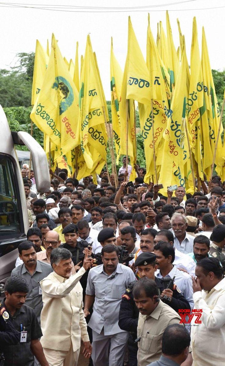 Nandyal (Andhra Pradesh): N. Chandrababu Naidu campaigns ahead of Nandyal bypolls - Social News XYZ