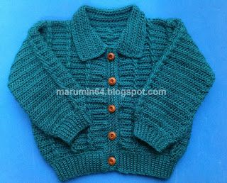 Green Braided Baby sweater