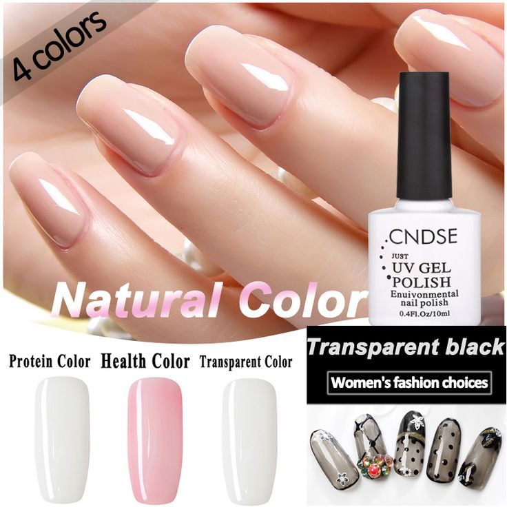 10ML /Pcs Health Color Transparent Black Silk Stocking Nail Polish Varnish Gel Soak Off Manicure Nail Art UV Gel