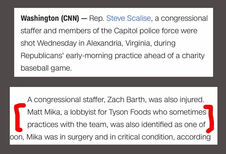 TIL Tyson Foods Lobbyist plays baseball with Republican congress members.