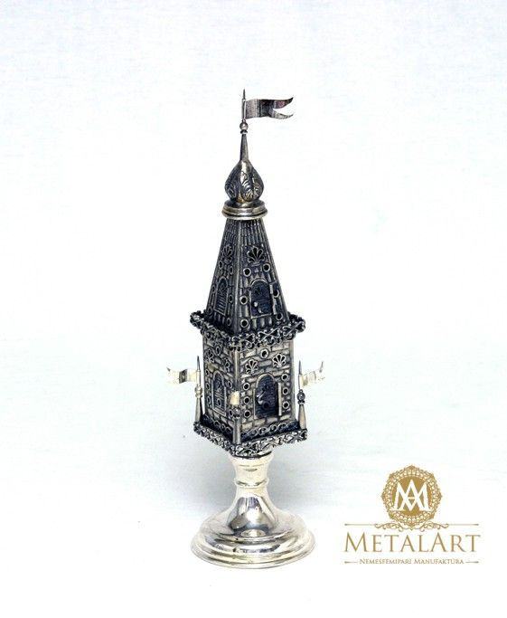 Judaica silver havdala sets, spice, castle #jewish #judaic #shop   contact us at: metalart@metalart.hu