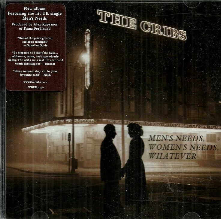 #TheCribs :  Men's Needs, Women's Needs, Whatever - #SouthAfrica Edition #CD