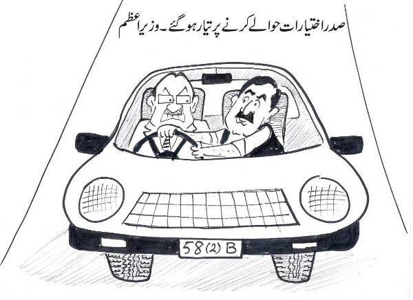 Pakistan Politics Funny zardari (7).jpgCollection of Funny Cartoons on Pakistan Politics