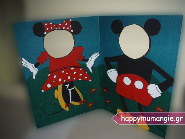 HappyMum Angie - Do it yourself - Mickey mouse παιχνίδια πάρτυ!