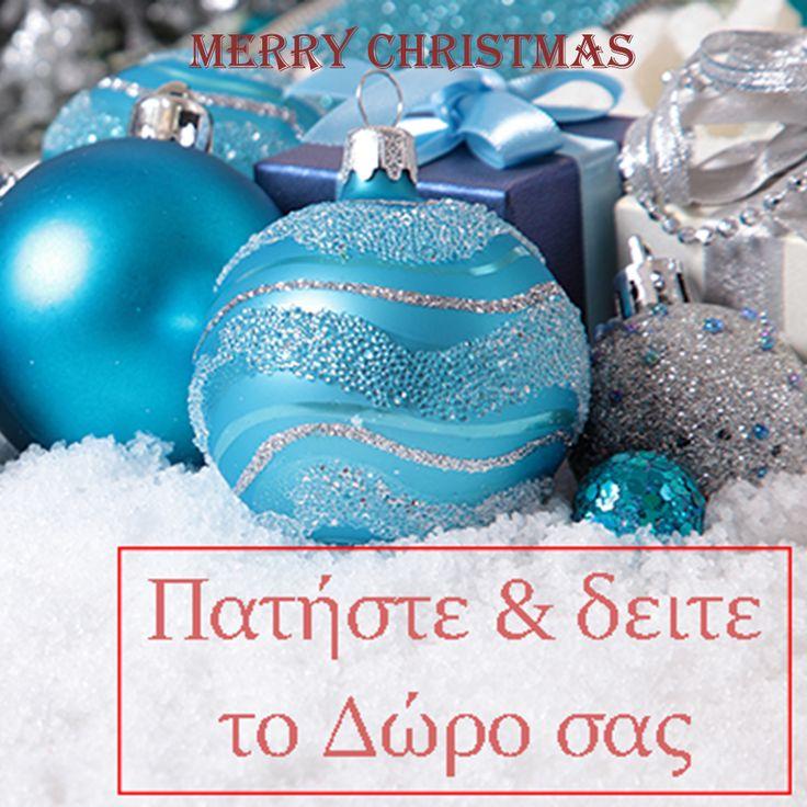 Πάρτε το πρωτοχρονιάτικο δώρο σας τώρα !!! Πατήστε εδώ : bit.ly/2idI5XY
