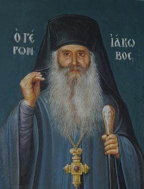 Γέροντας Ιάκωβος της Εύβοιας_ St. elder Iakovos of Evia_Старец Иаков (Тсаликис) Эвбейский_999