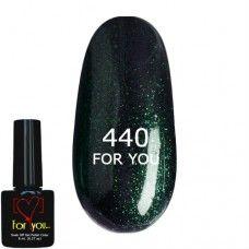 Гель лак Черный с Зеленым микроблеском, мерцанием, шиммером FOR YOU № 440