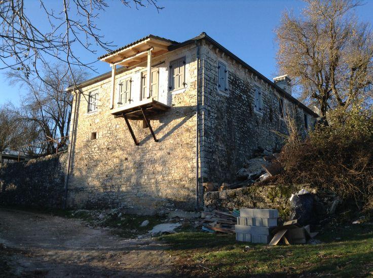 Stone house pogoni Greece