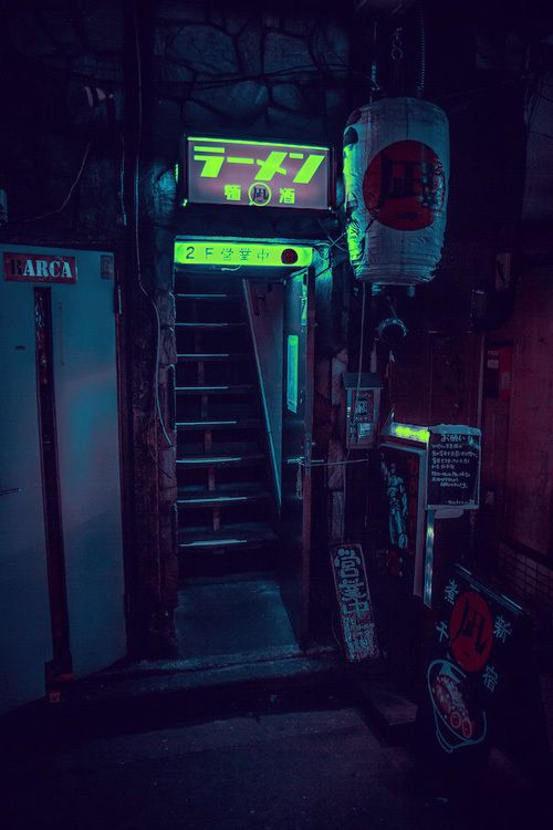 Cyberpunk / Inspiration / HOSAKA SIDE (the station)