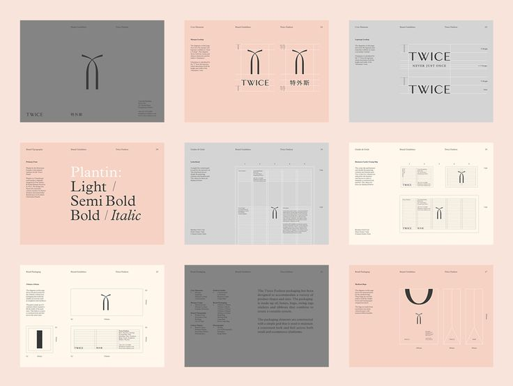 Brand guidelines for Chinese luxury accessory brand Twice by London based graphic design studio Socio Design