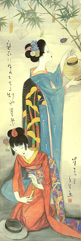 Japan antique art. illustrator / Yumeji Takehisa.   kimono beauty lady. early Showa period.