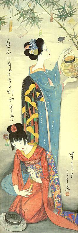 Japan antique art. illustrator / Yumeji Takehisa.   kimono beauty lady. early Showa period.