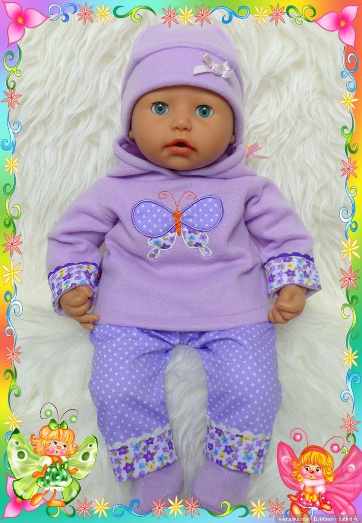 die besten 25 baby annabell ideen auf pinterest kinder checkliste baby annabell kleidung und. Black Bedroom Furniture Sets. Home Design Ideas