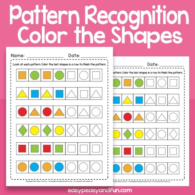 Pattern Recognition Worksheets For Kindergarten Pattern
