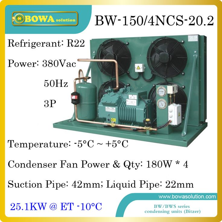 8500dollars-buy-20HP-air-cooled-font-b-refrigeration-b-font-plant-with-font-b-Bitzer-b.jpg (800×800)