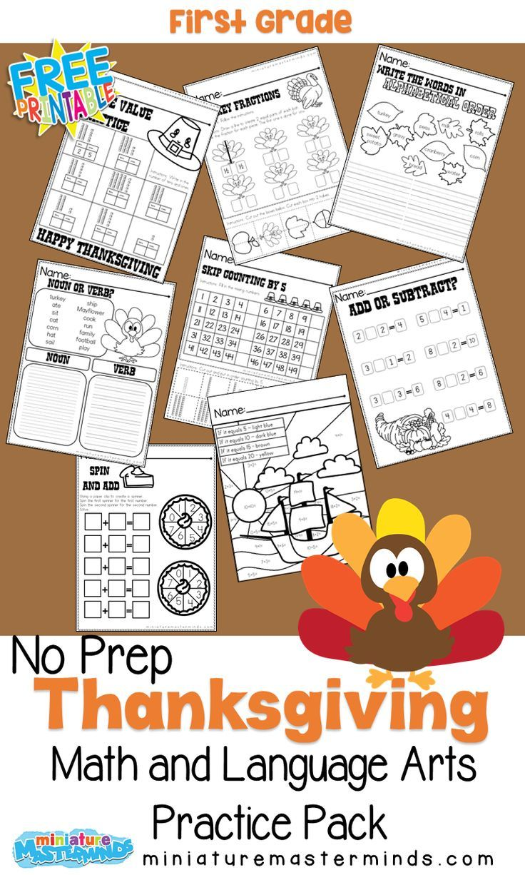 First Grade Thanksgiving No Prep Math and Language Arts Practice Pack   Thanksgiving  worksheets [ 1226 x 736 Pixel ]