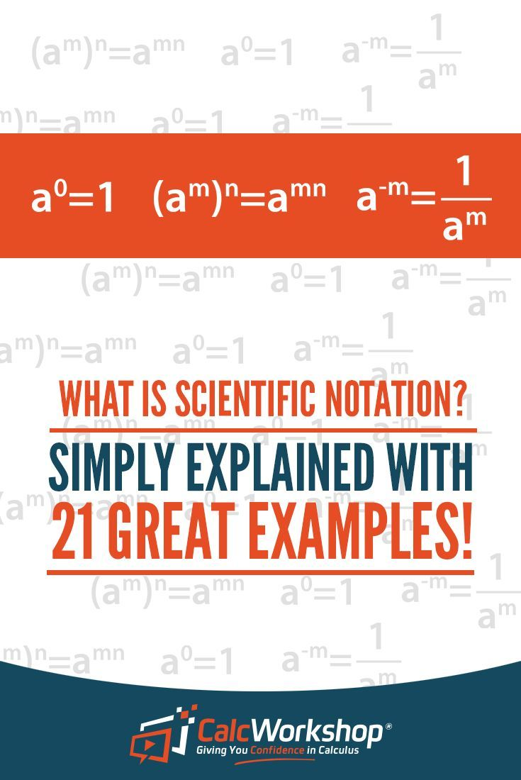operations with scientific notation quiz pdf