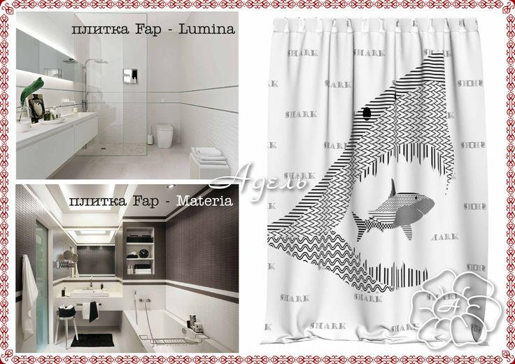 Штора для ванной 180х200 см, ткань лотос, люверсы металлические d=1 см - 6 000,00 руб.